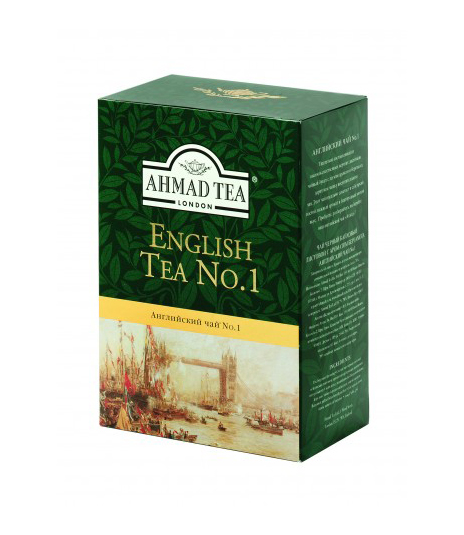 Ceai-negru-Ahmad-English-Tea-No-1